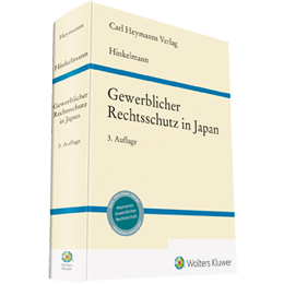 Gewerblicher Rechtsschutz in Japan